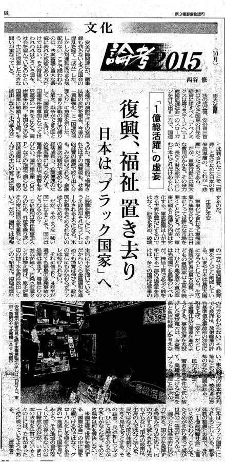 沖縄_2_convert_20151025121613