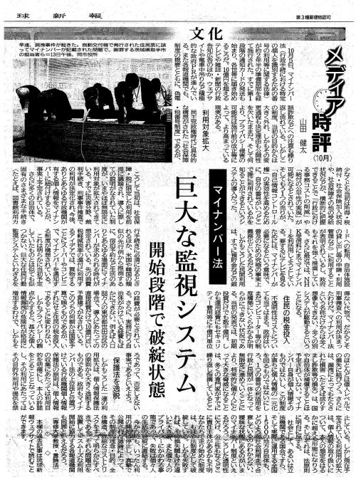 沖縄_3_convert_20151025121711