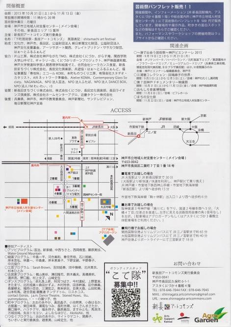 SCN_0002_20151103202508887.jpg