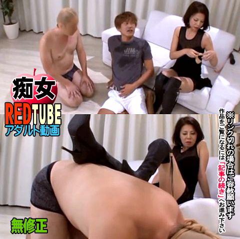 M男動画 熟女の趣味は男を虐待することでした