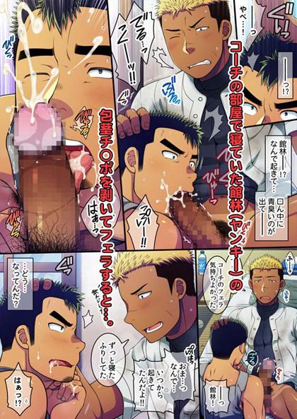 [LUNATIQUE] の【童貞コーチは野球部員のヤンキー君のデカチンをハメられたくて堪らない!】