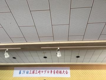 三浦海岸将棋大会_5976