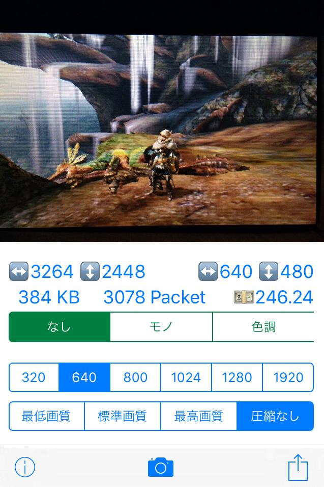 648484 (1)