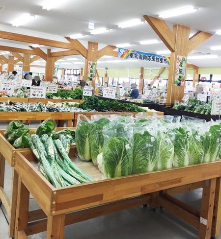 ハーベストの丘 農産物直売所