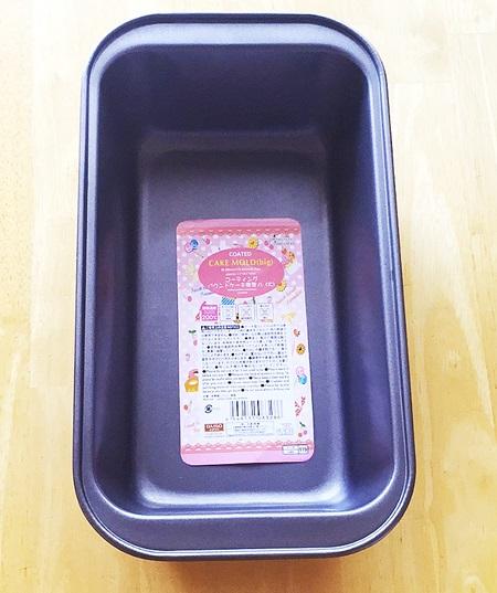 ダイソー パウンドケーキ型大
