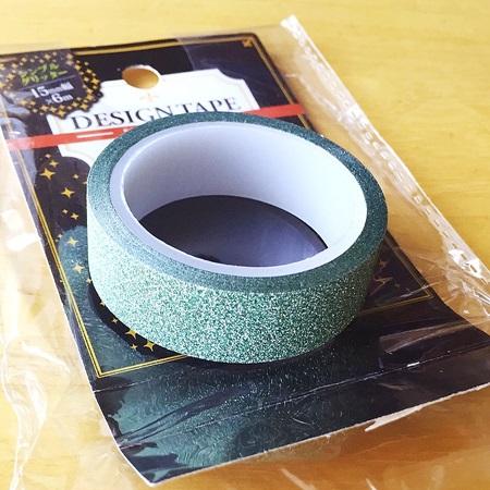 セリア デザインテープ