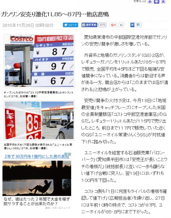 oil3_convert_20151203131636.png