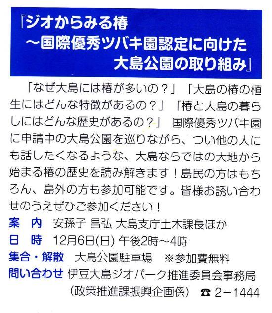 tu16_convert_20151207121048.jpg