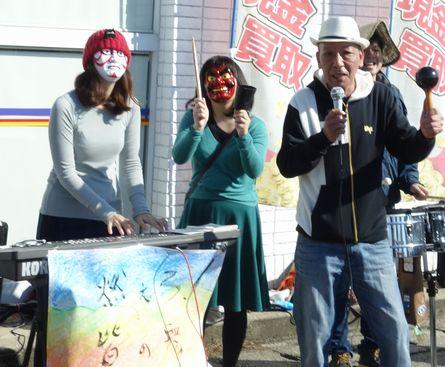 富山県の民謡で応援