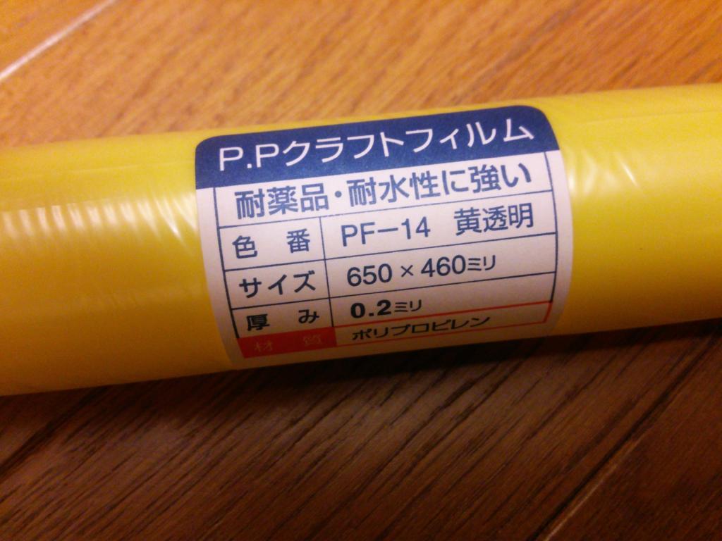 2015110218503684b.jpg