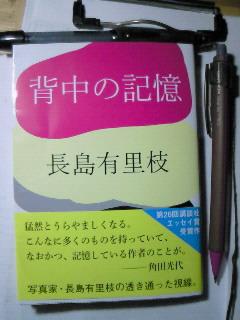 NEC_3192.jpg