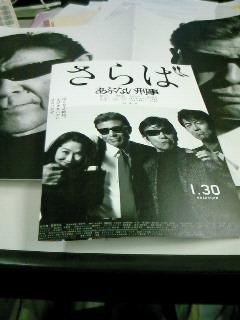 NEC_3246.jpg