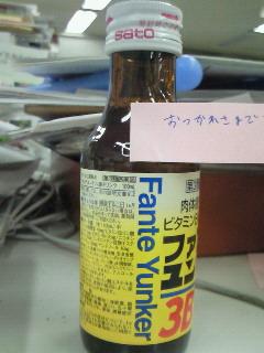 NEC_3274.jpg