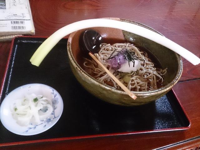 201511ouchi1.jpg