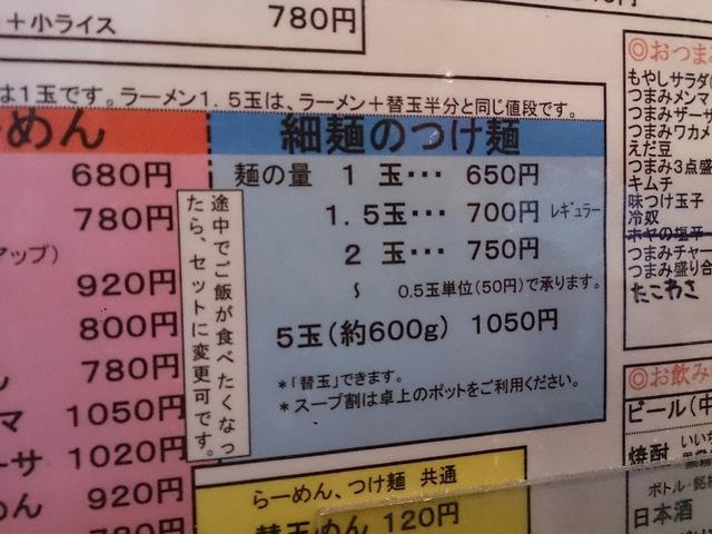 201511tosshin5.jpg
