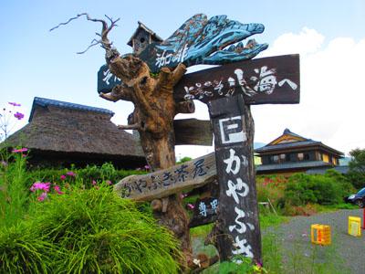 2015-09-yamanasi26.jpg