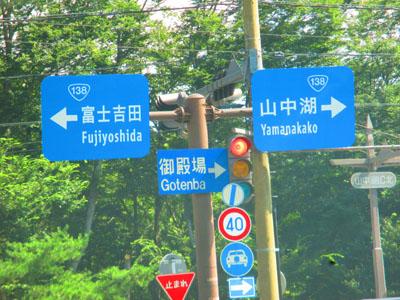 2015-09-yamanasi4.jpg