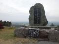 九重・与謝野晶子歌碑