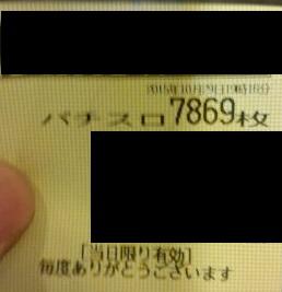 1446124246823.jpg