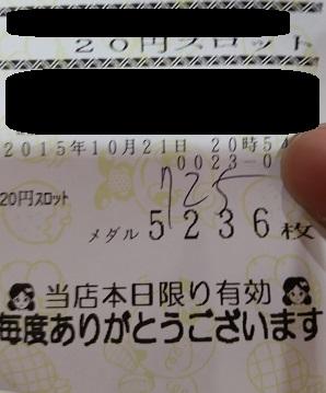20151021_205421.jpg