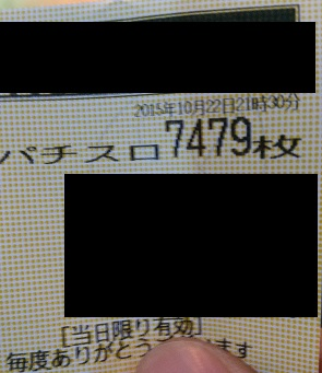 20151022_213035.jpg