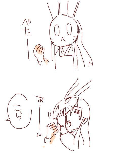 柿とうさぎさん3
