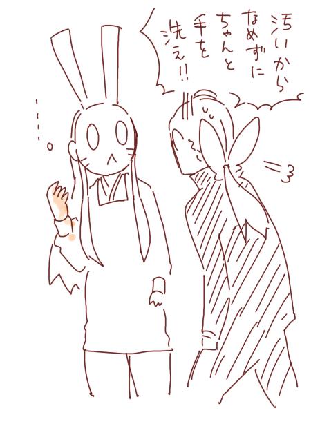柿とうさぎさん4