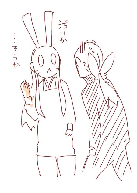 柿とうさぎさん5