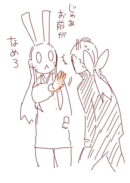 柿とうさぎさん6