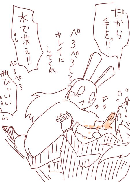 柿とうさぎさん7