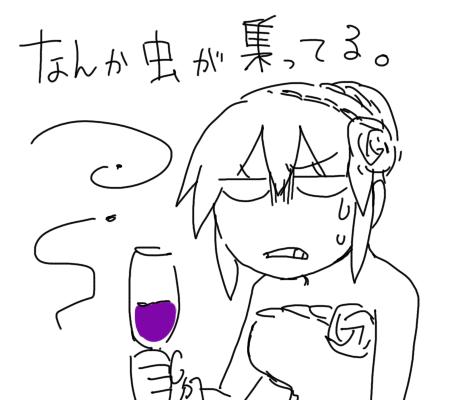 ワインおめでとう2