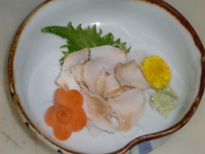 sakazukin 016