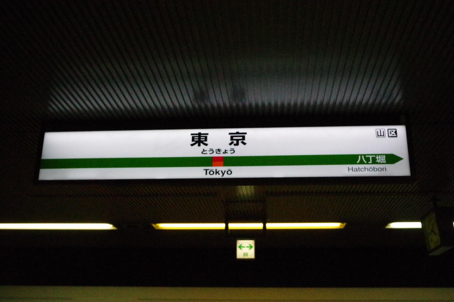 IMGP0878.jpg