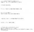 ラブボート新栄あいり口コミ5-2