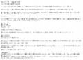 渡鹿野島南国風俗体験レポート1-2