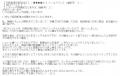 飛田新地 料亭 紅椿体験レポ1-2