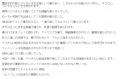 スタジオKりり口コミ1-2