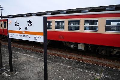 s-P1020078.jpg