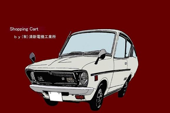 PB210S99_SH01-1 meishi 03 - コピー - コピー