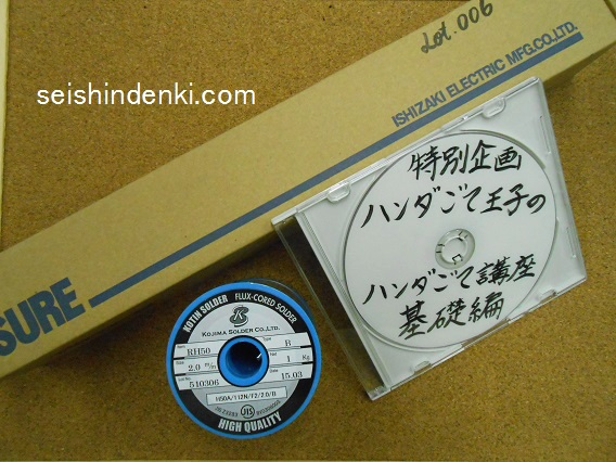 DSCN8426.jpg