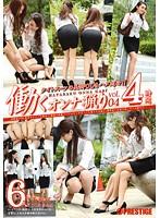 働くオンナ猟り vol.04