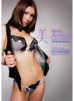 NEW ARRIVAL 杏堂なつ