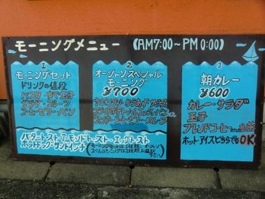 CIMG8483.jpg