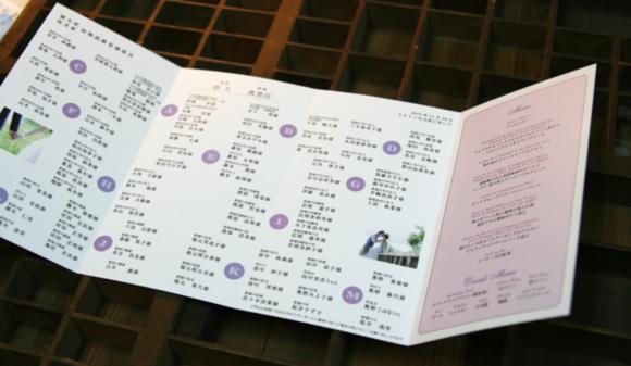 haretoke20151210-11.jpg