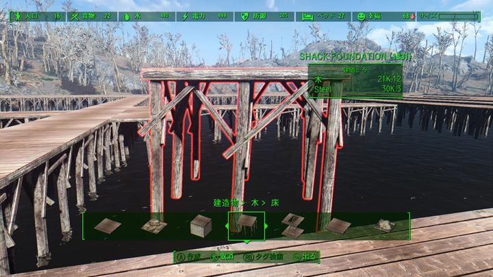 Fallout4 2015-12-03 07-16-42-222