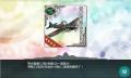 零戦52型丙(付岩井小隊)