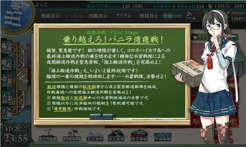 15秋E-5