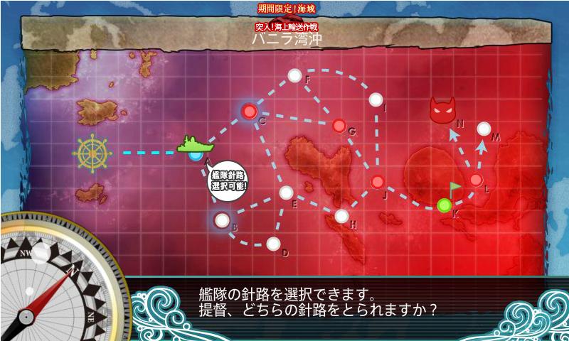 15秋E-5マップ