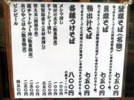 1102mhcs2565.jpg