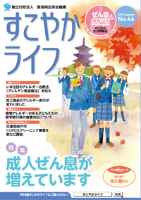book-no46_20151127150754489.jpg